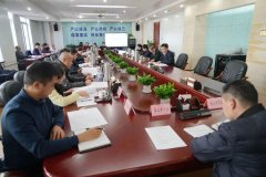 安徽省生态环境厅召开碳达峰行动方案