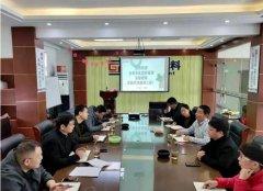 台州市2021年VOCs源头替代工作研讨会