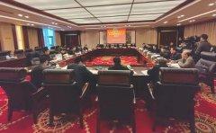 湖南省生态环境厅赴郴州调研固体废物