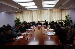 上饶市就鄱阳县人民路码头突出生态环境问题约谈上饶市港航管理局