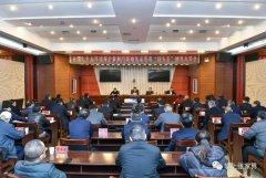 湖南省第七生态环境保护督察组向张家界市反馈督察情况