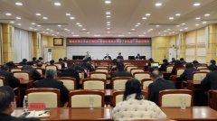 湖南省第五生态环境保护督察组向永州
