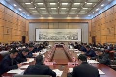 中央生态环境保护督察绍兴市整改工作