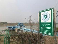 """皖江流域""""千吨万人""""水源地观察报告"""