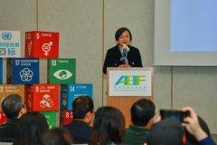 第七届亚洲环保创新论坛(AEIF2021)主题研讨会在深圳闭