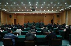 安徽省第三生态环境保护督察组向马鞍山市反馈督察情况