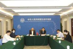 中国气候变化事务特使应邀与《联合国