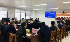 济宁市生态环境局迅速贯彻省厅生态环