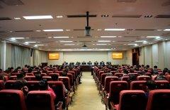山东省生态环境厅召开党史学习教育动