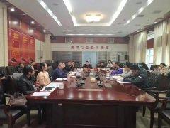"""湖南省生态环境厅积极督促""""三线一单"""