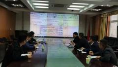 九江市生态环境局召开生态环境保护督