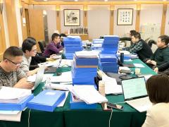 25000余份资料调阅 贵州省第一生态环