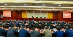 安徽省第三生态环境保护督察组向芜湖市反馈督察情况