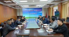 九江市生态环境局召开2021年生态环境
