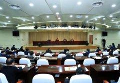 安徽省第四生态环境保护督察组向铜陵市反馈督察情况