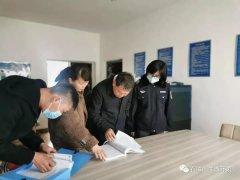 石嘴山市开展第一季度中央环保督察和