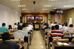 海南省生态环境厅召开党史学习教育动员大会