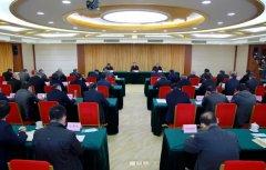 安徽省第四生态环境保护督察组向安庆市反馈督察情况