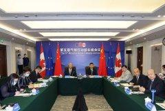 第五届气候行动部长级会议召开