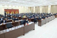 内蒙古自治区第一生态环境保护督察组