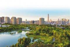 深圳发布全球首个GEP核算制度体系 可