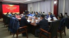 长江生态环境保护修复联合研究一期项目集成研究城市专
