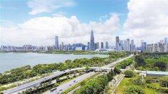 深圳出台纲领性文件建设节水典范城市