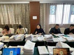 贵州省第四生态环境保护督察组召开工
