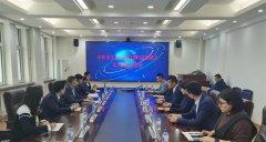 吉林省生态环境信息化监管能力项目启