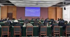 """江苏省生态环境厅赴镇江市督办重点环境问题整改和""""首"""