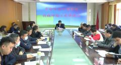 九江市生态环境系统营商环境工作推进