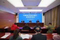 刚刚,安徽省生态环境厅通报全省突出