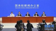 国新办举行中国可再生能源发展有关情况发布会(图文实