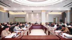"""湖南省生态环境厅组织党史学习教育"""""""