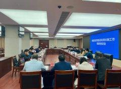 国家海洋环境监测中心赴台州市开展美