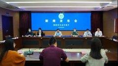 福建省生态环境厅召开2021年3月例行新闻发布会