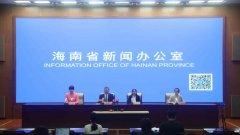 海南省举办《第二次全国污染源普查公