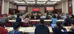 上海市生态环境局召开2021年土壤和固