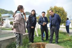 贵州省第四生态环境保护督察组下沉金
