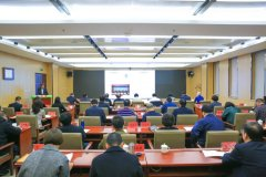内蒙古自治区生态环境厅召开第14次党组会议