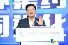 中信环境技术亮相水业战略论坛 助力水