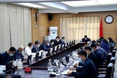 黑龙江省生态环境厅召开厅党组会议 传