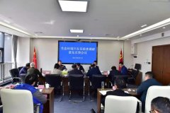 四川省生态环境厅暗查调研组向乐山市