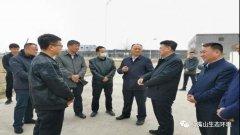 宁夏自治区生态环境厅调研指导石嘴山市生态