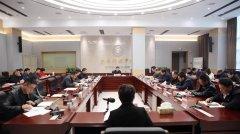 湖南省生态环境厅召开第8次厅党组(扩