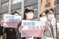 日本政府拟将百万吨核废水排入大海 福