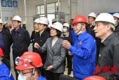沈跃跃率队来湖南开展固体废物污染环