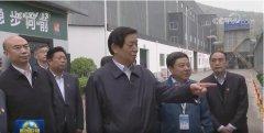 全国人大常委会执法检查组在陕西检查