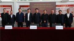 """宁夏探索""""银政企""""合作新模式推动重大生态环境项目实"""
