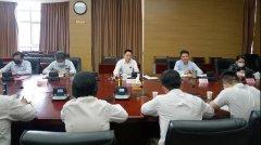 福建省生态环境厅党组首次对直属单位
